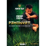 product-pamonyet-vol-2